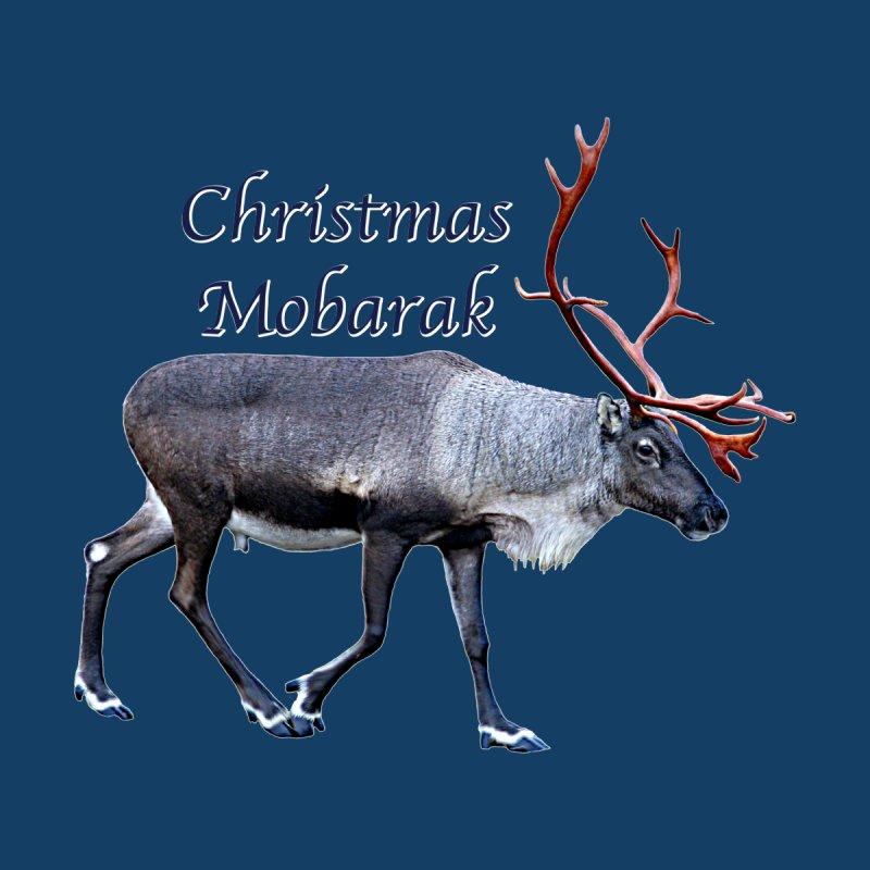 Merry Christmas Accessories Mug by FotoJarmo's Shop