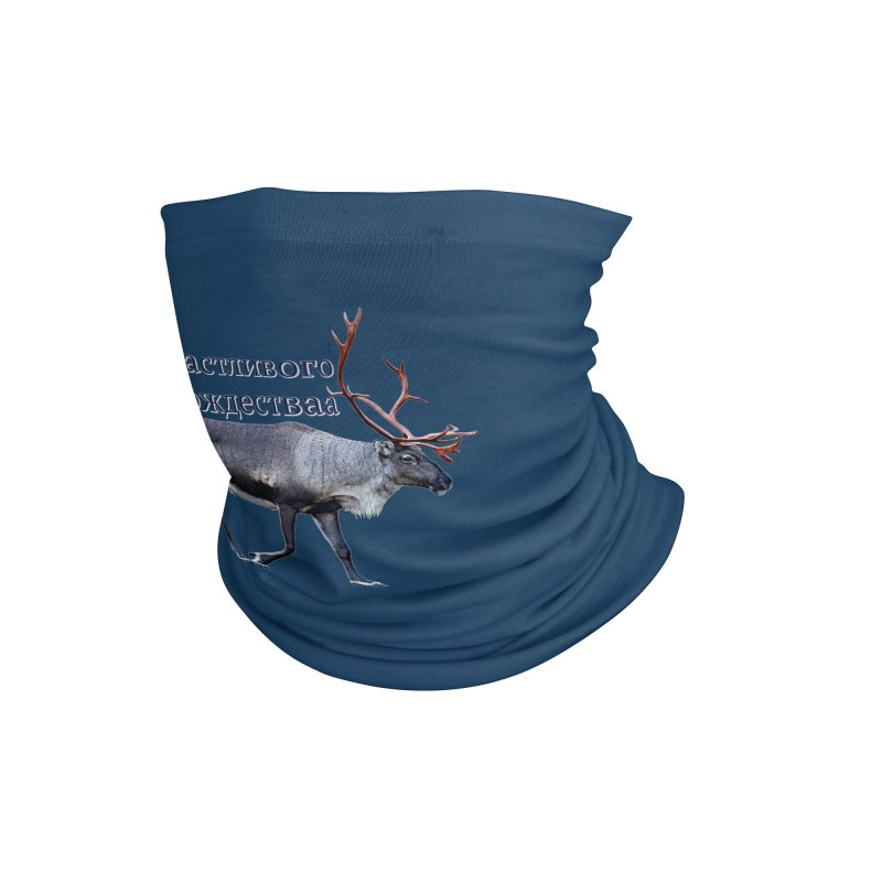 Merry Christmas Accessories Neck Gaiter by FotoJarmo's Shop
