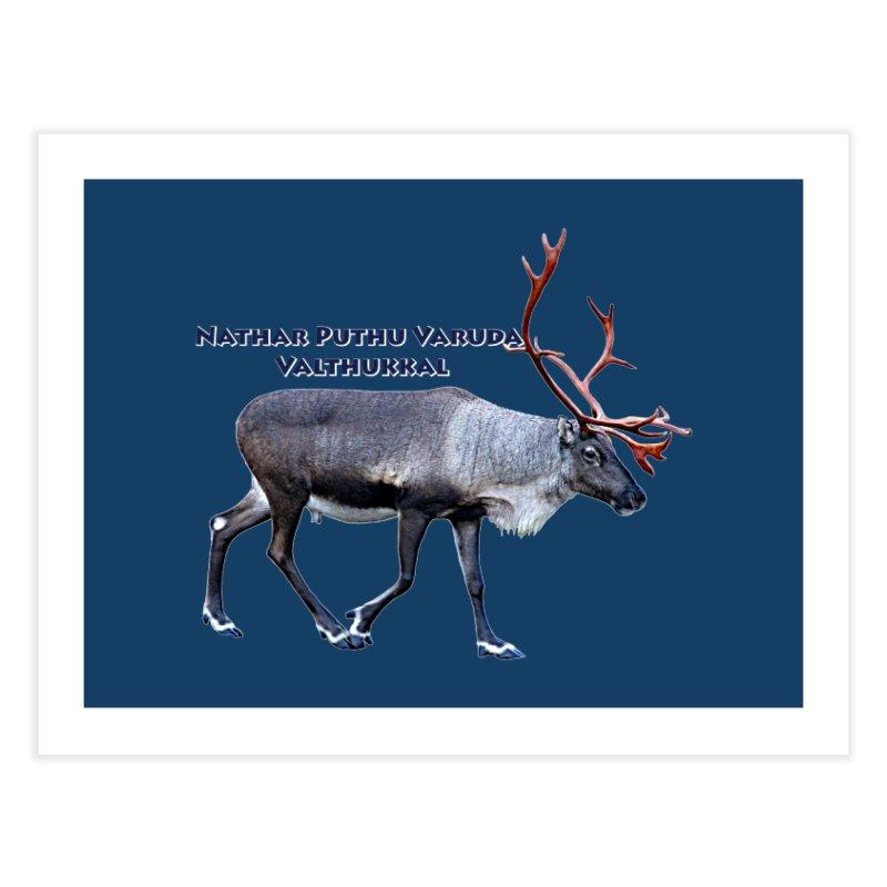 Merry Christmas Home Fine Art Print by FotoJarmo's Shop