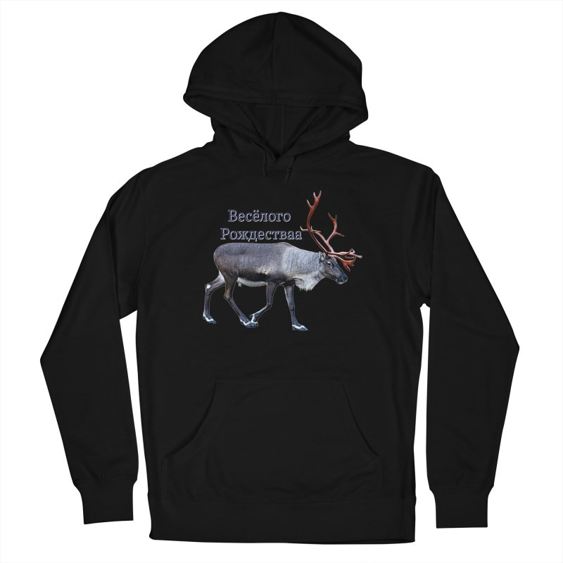 Merry Christmas Women's Pullover Hoody by FotoJarmo's Shop