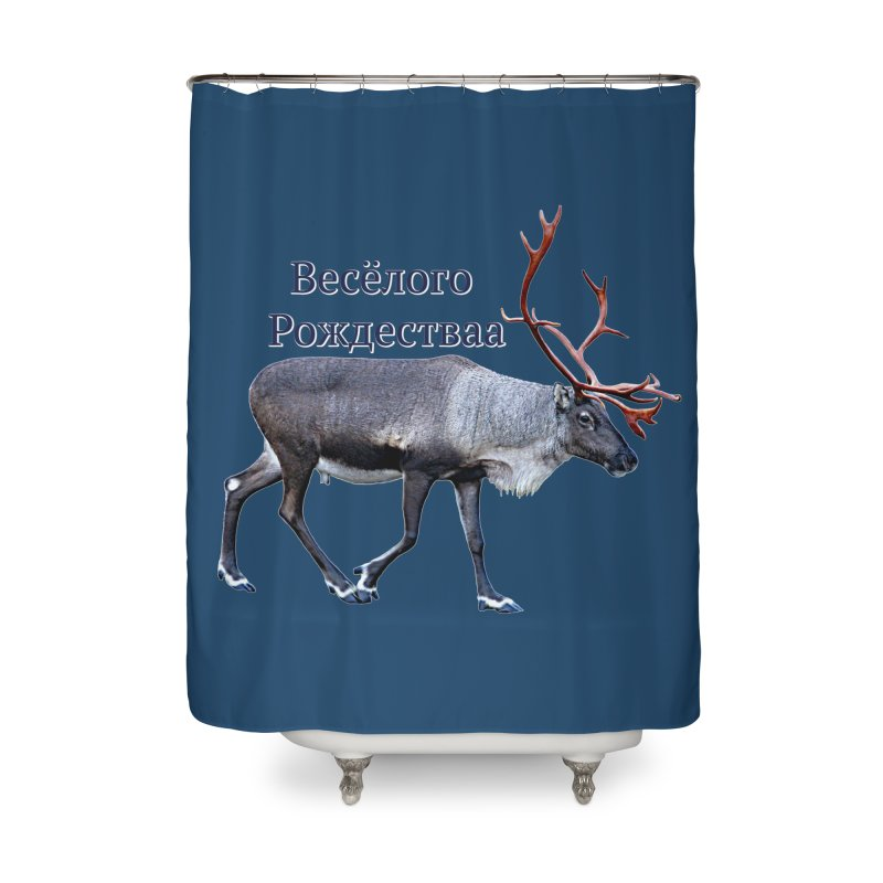 Merry Christmas Home Shower Curtain by FotoJarmo's Shop