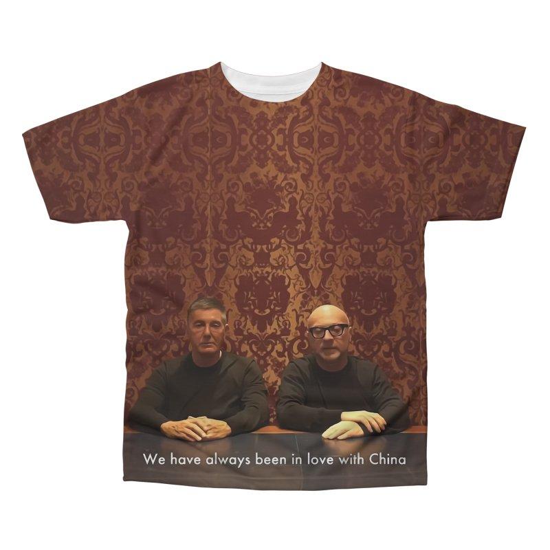 Gabbati Men's Regular All Over Print by Frankie hi-nrg mc & le magliette
