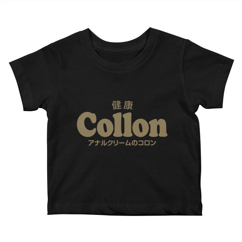 Gorudo Collon Kids Baby T-Shirt by Le Franponais