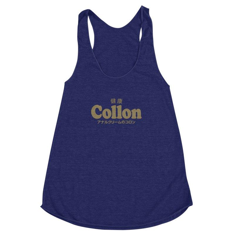 Gorudo Collon Women's Racerback Triblend Tank by Le Franponais