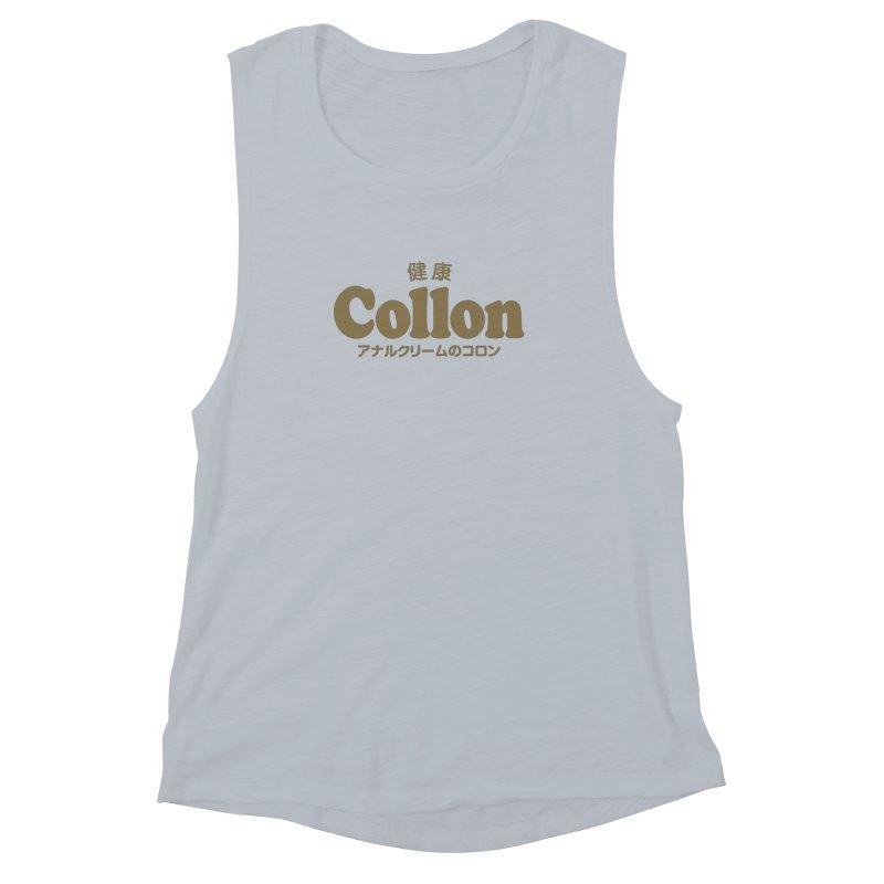 Gorudo Collon Women's Muscle Tank by Le Franponais