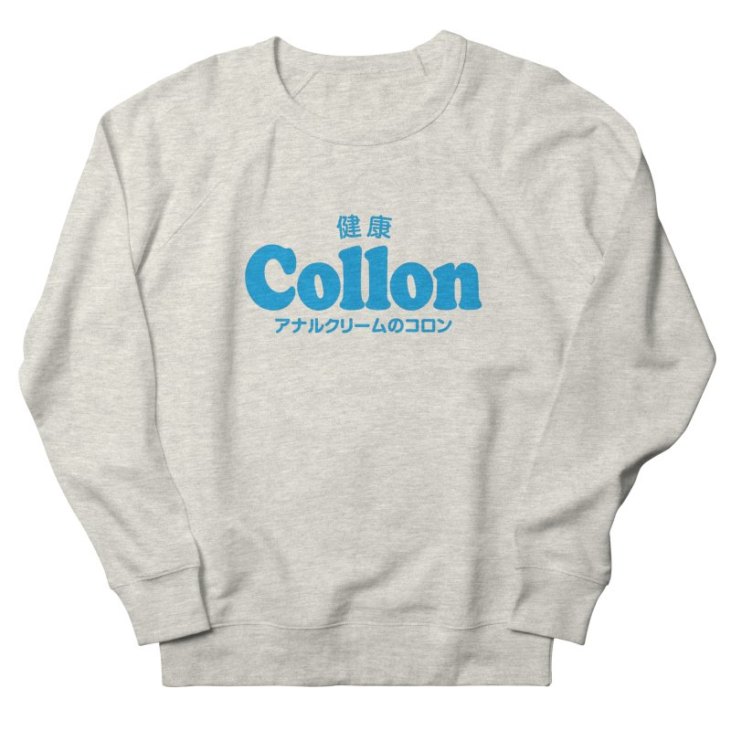 Buru Collon Men's Sweatshirt by Le Franponais