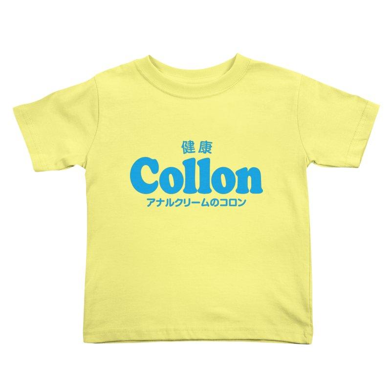 Buru Collon Kids Toddler T-Shirt by Le Franponais