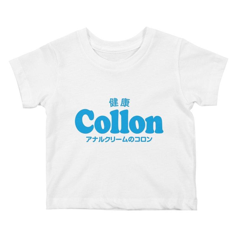 Buru Collon Kids Baby T-Shirt by Le Franponais