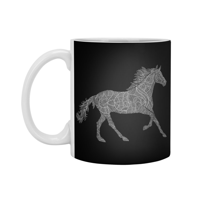 Silver Accessories Standard Mug by Frasq