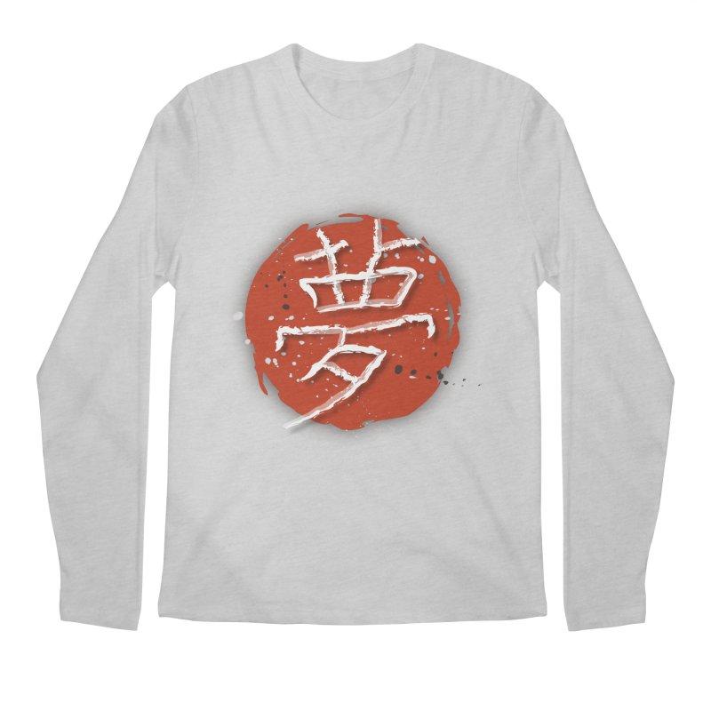 Japanese Dream Men's Longsleeve T-Shirt by FrostedSyntax Designs