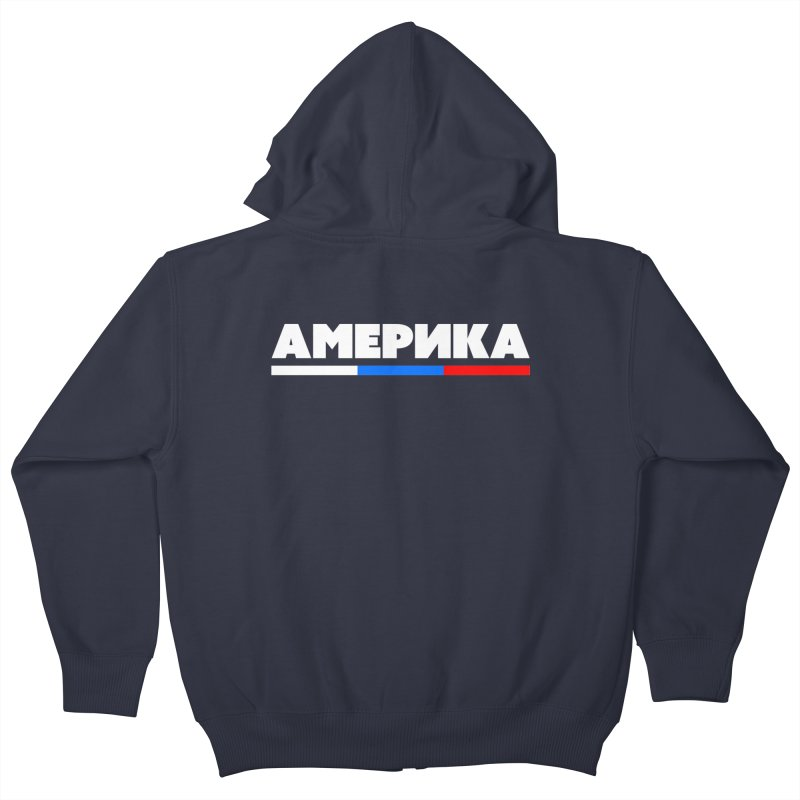 Америка Kids Zip-Up Hoody by FWMJ's Shop