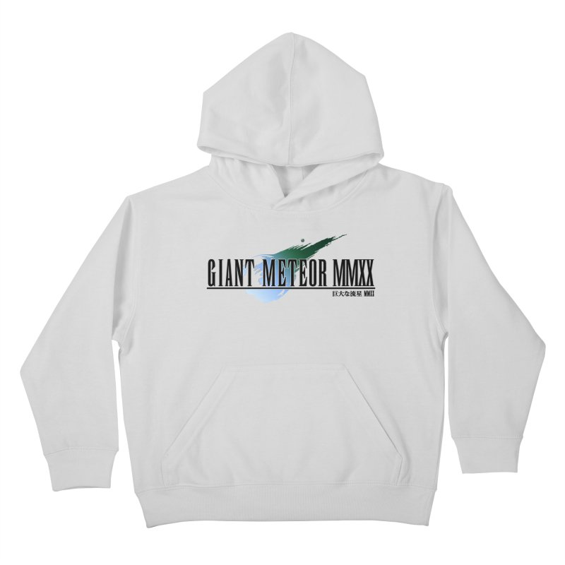 Giant Meteor MMXX Kids Pullover Hoody by FWMJ's Shop