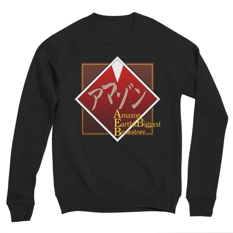 Shin-Ramazon Women's Sweatshirt by FWMJ's Shop