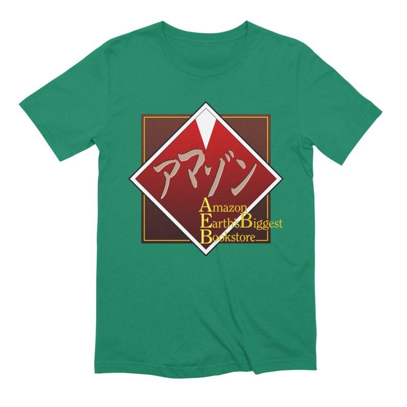 Shin-Ramazon Men's T-Shirt by FWMJ's Shop