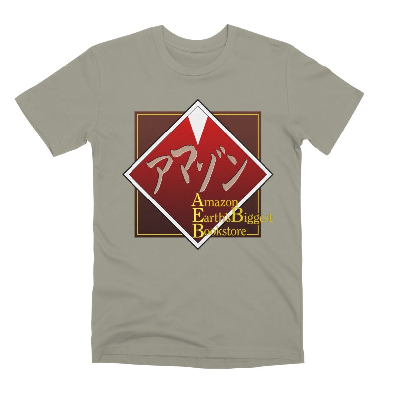 Shin-Ramazon Men's Premium T-Shirt by FWMJ's Shop
