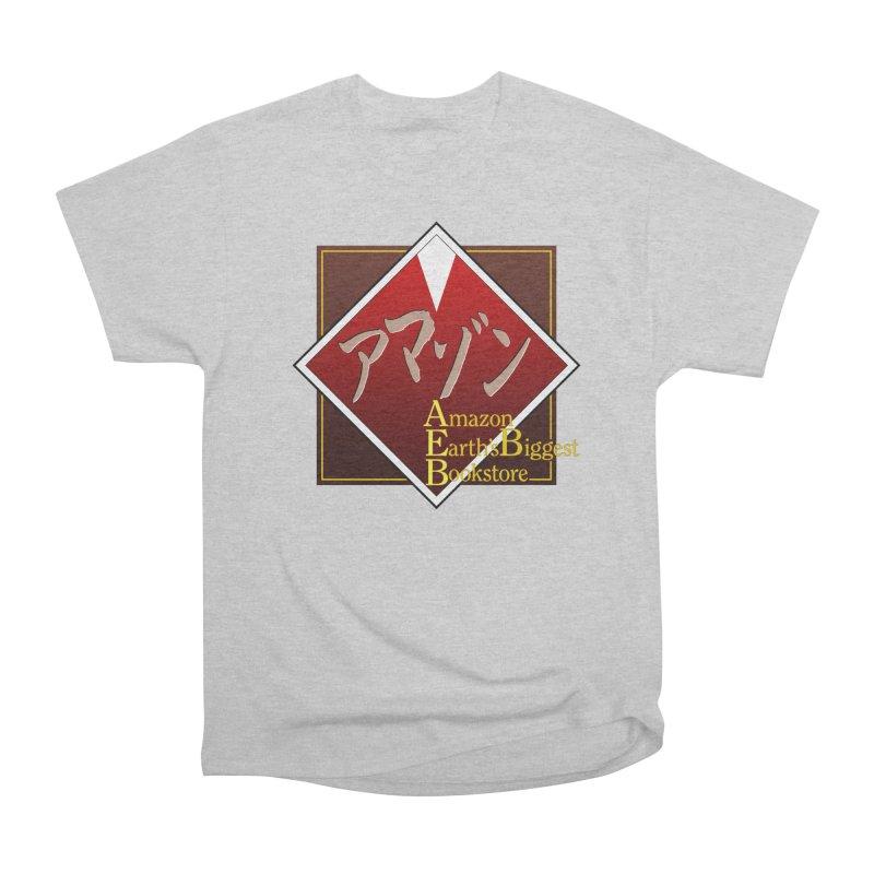 Shin-Ramazon Men's Heavyweight T-Shirt by FWMJ's Shop