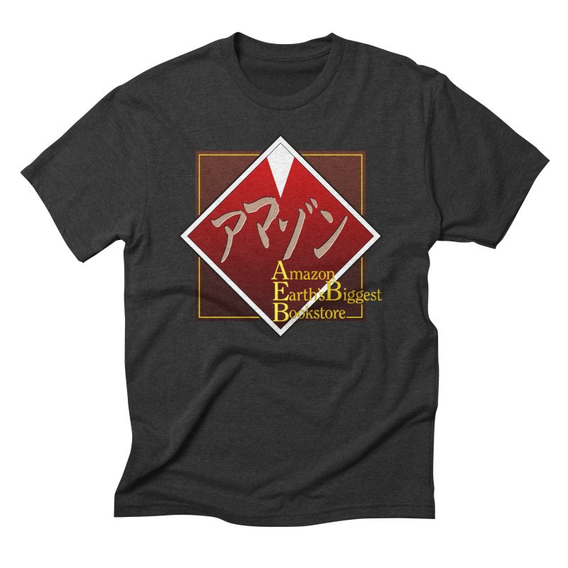 Shin-Ramazon Men's T-Shirt by FWMJ's Shop