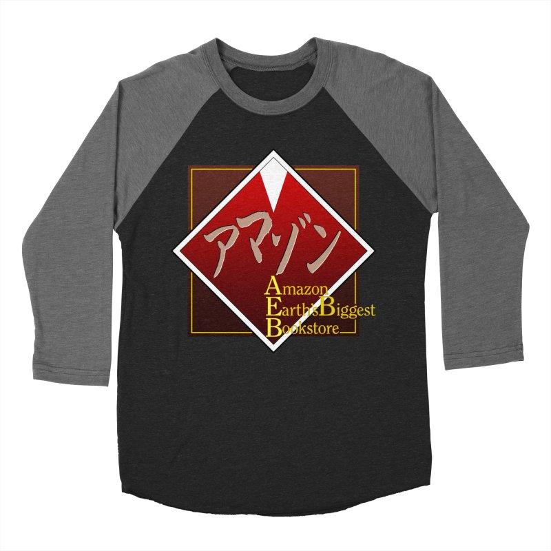 Shin-Ramazon Women's Baseball Triblend Longsleeve T-Shirt by FWMJ's Shop