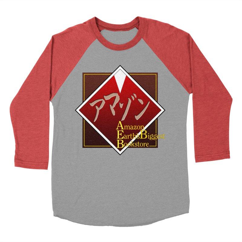 Shin-Ramazon Men's Longsleeve T-Shirt by FWMJ's Shop