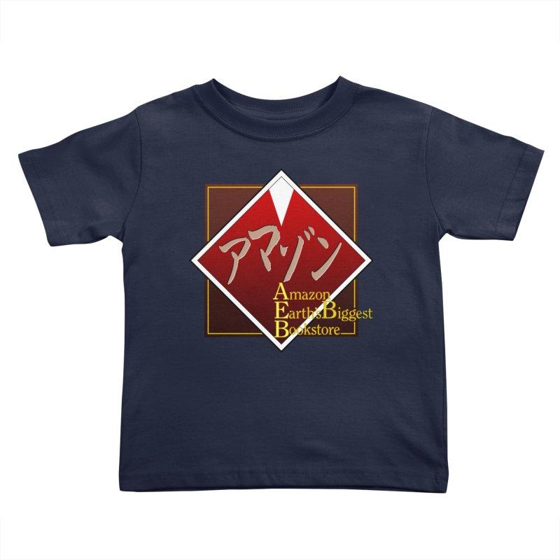 Shin-Ramazon Kids Toddler T-Shirt by FWMJ's Shop