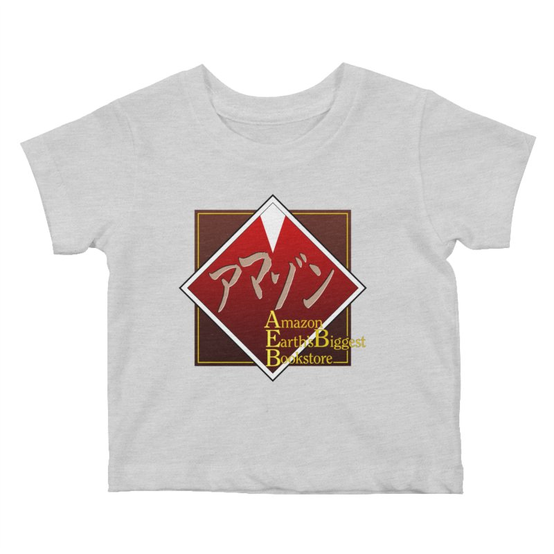 Shin-Ramazon Kids Baby T-Shirt by FWMJ's Shop