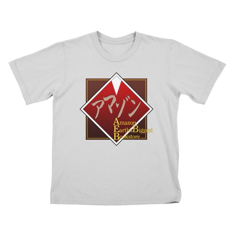 Shin-Ramazon Kids T-Shirt by FWMJ's Shop