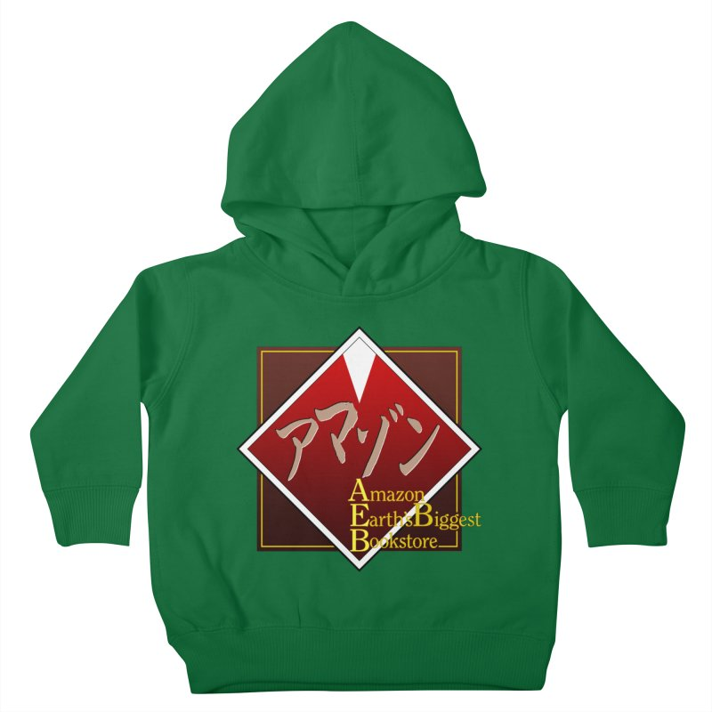 Shin-Ramazon Kids Toddler Pullover Hoody by FWMJ's Shop