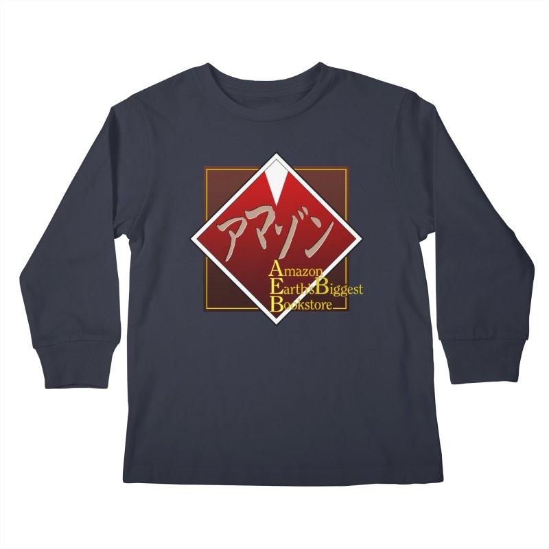Shin-Ramazon Kids Longsleeve T-Shirt by FWMJ's Shop