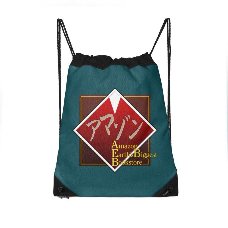 Shin-Ramazon Accessories Drawstring Bag Bag by FWMJ's Shop
