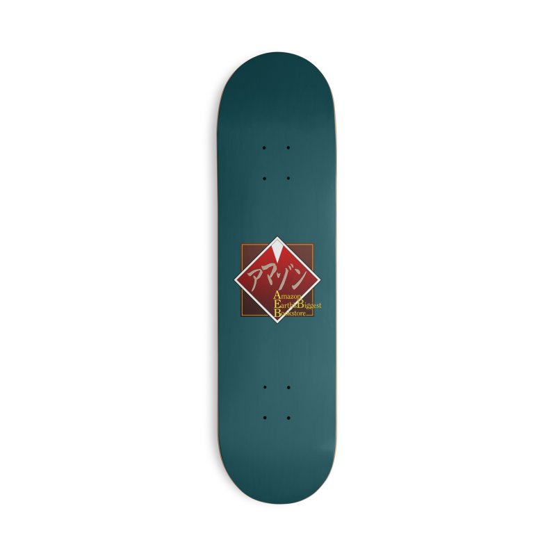 Shin-Ramazon Accessories Skateboard by FWMJ's Shop