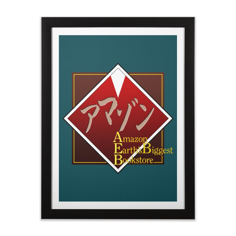 Shin-Ramazon Home Framed Fine Art Print by FWMJ's Shop