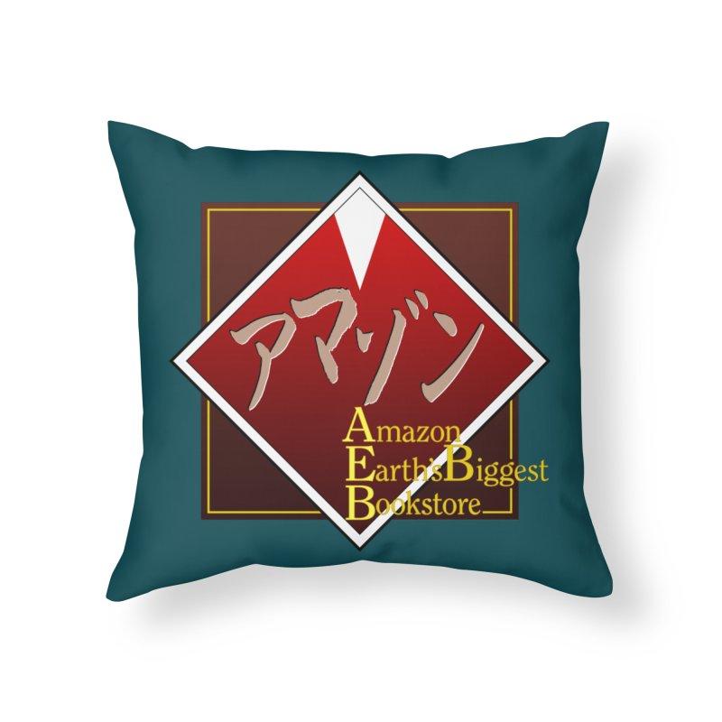 Shin-Ramazon Home Throw Pillow by FWMJ's Shop
