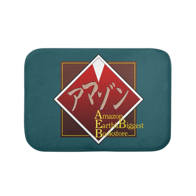 Shin-Ramazon Home Bath Mat by FWMJ's Shop