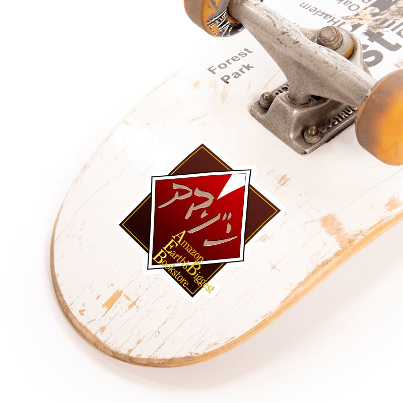 Shin-Ramazon Accessories Sticker by FWMJ's Shop