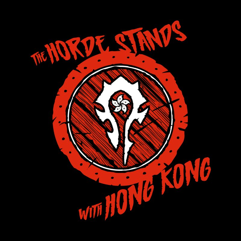 The Horde Stands With Hong Kong Men's Longsleeve T-Shirt by Gamma Bomb - Explosively Mutating Your Look