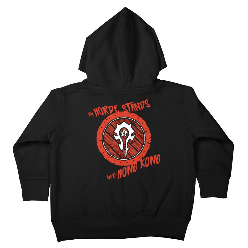 The Horde Stands With Hong Kong Kids Toddler Zip-Up Hoody by Gamma Bomb - Explosively Mutating Your Look