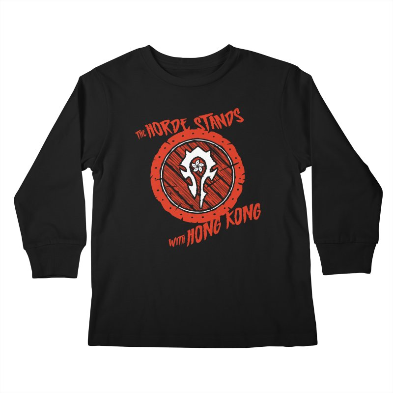 The Horde Stands With Hong Kong Kids Longsleeve T-Shirt by Gamma Bomb - Explosively Mutating Your Look