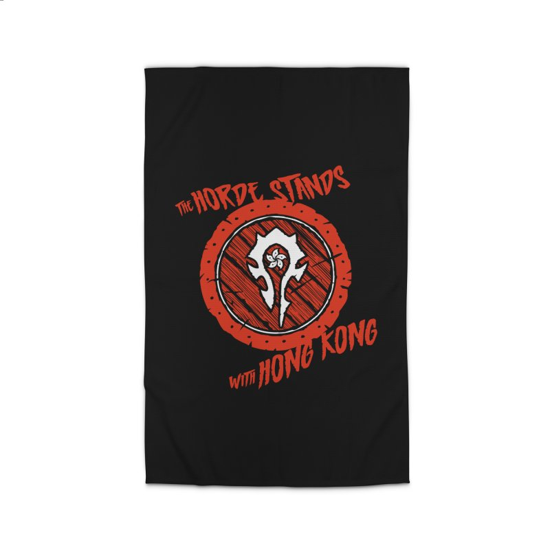The Horde Stands With Hong Kong Home Rug by Gamma Bomb - Explosively Mutating Your Look