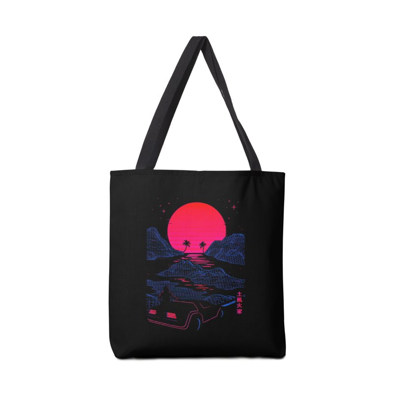 Midnight Cruise Accessories Bag by Gamma-Ray Designs