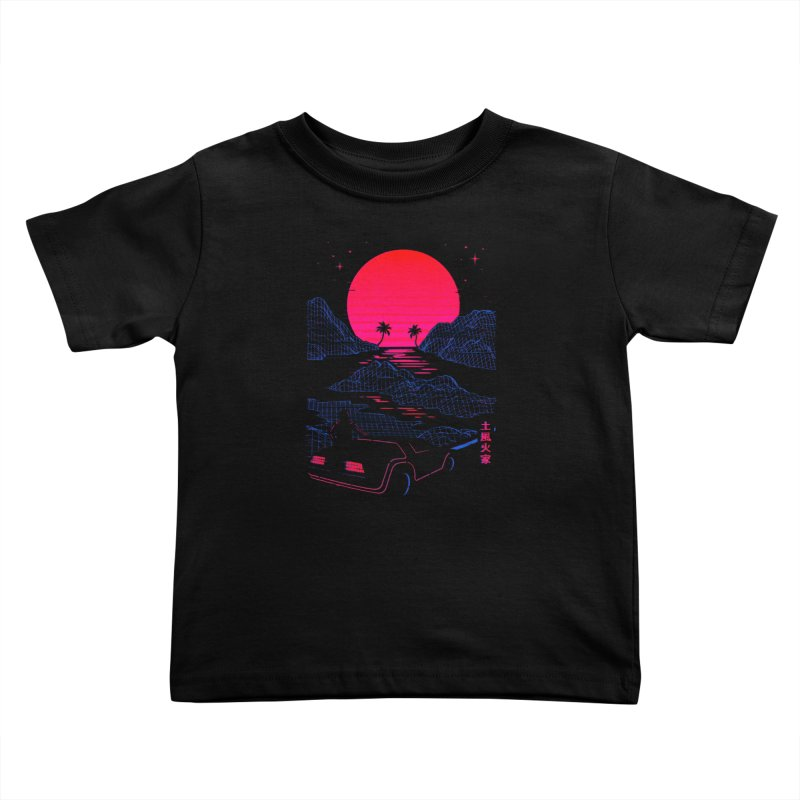 Midnight Cruise Kids Toddler T-Shirt by Gamma-Ray Designs