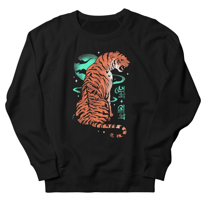 The Jungle Within Women's Sweatshirt by Gamma-Ray Designs