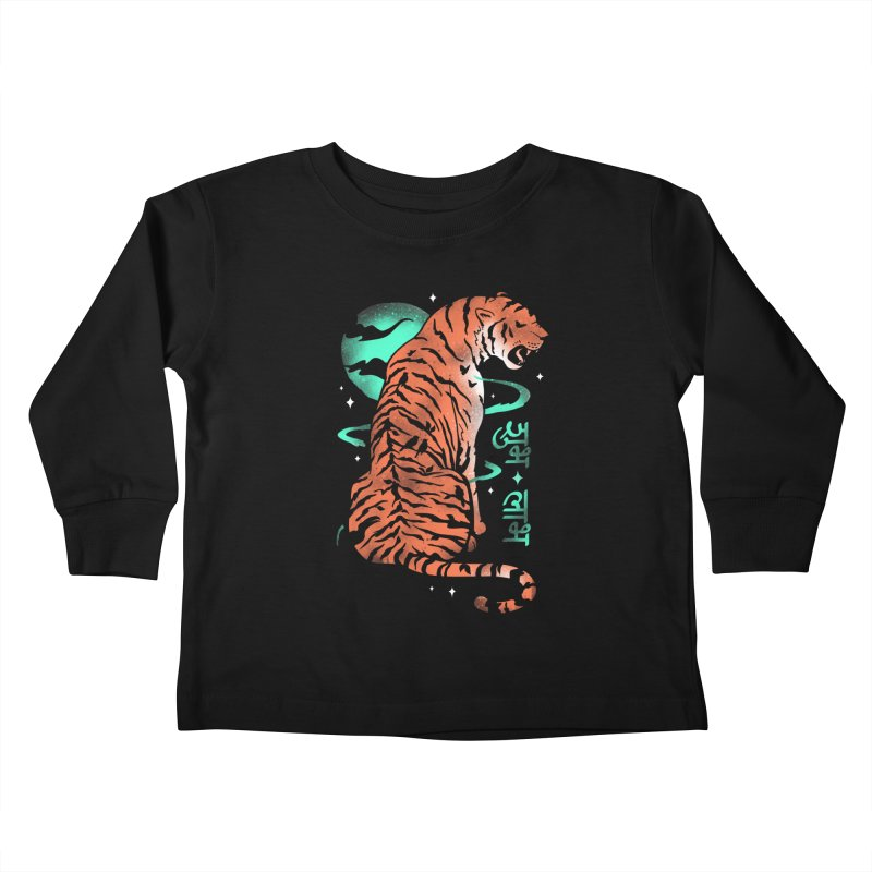 The Jungle Within Kids Toddler Longsleeve T-Shirt by Gamma-Ray Designs