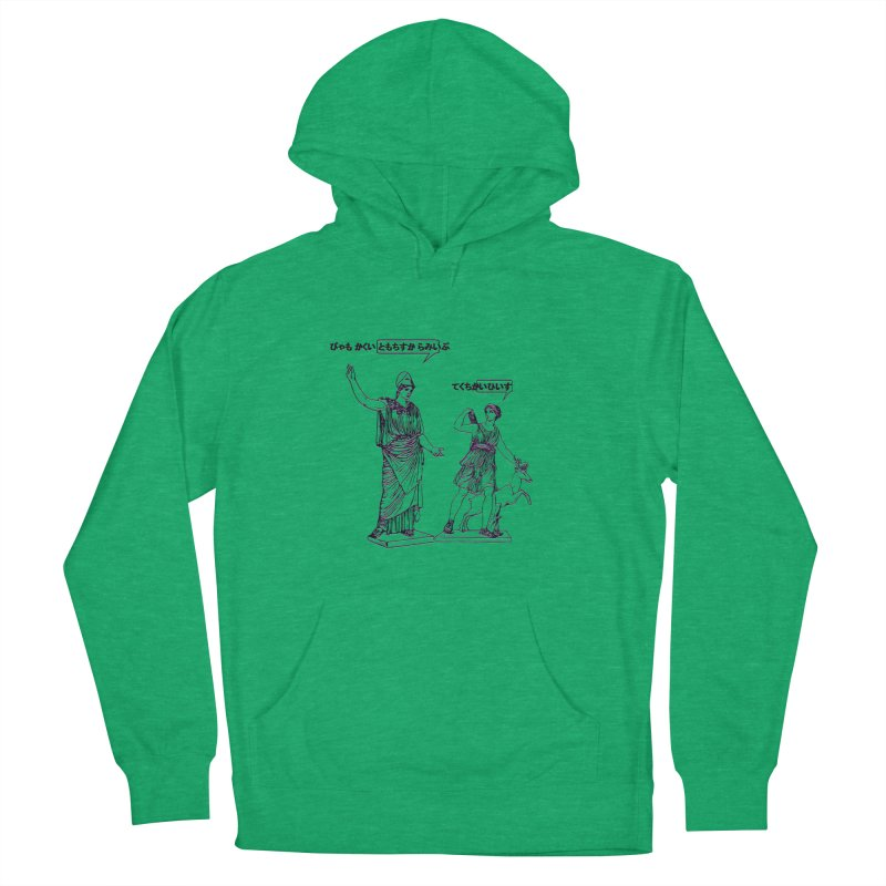 GODDESS STATUS 2.0 Women's Pullover Hoody by gasponce