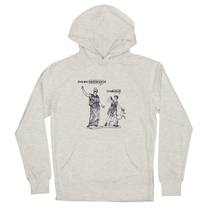 GODDESS STATUS 2.0 Men's Pullover Hoody by gasponce