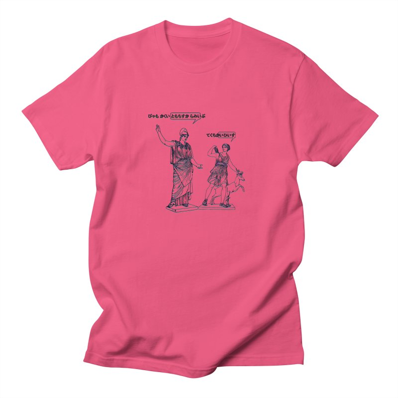 GODDESS STATUS 2.0 Women's Unisex T-Shirt by gasponce