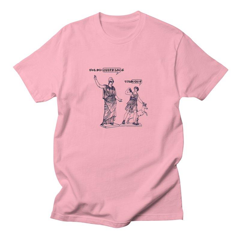 GODDESS STATUS 2.0 Men's T-shirt by gasponce