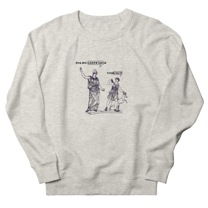 GODDESS STATUS 2.0 Men's Sweatshirt by gasponce