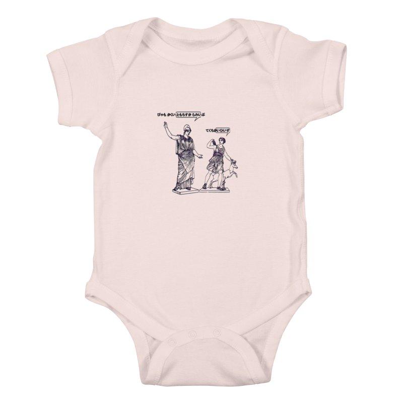 GODDESS STATUS 2.0 Kids Baby Bodysuit by gasponce