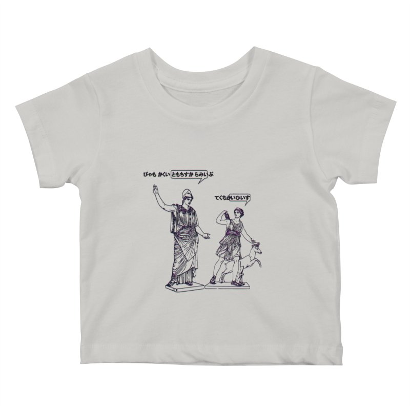 GODDESS STATUS 2.0 Kids Baby T-Shirt by gasponce