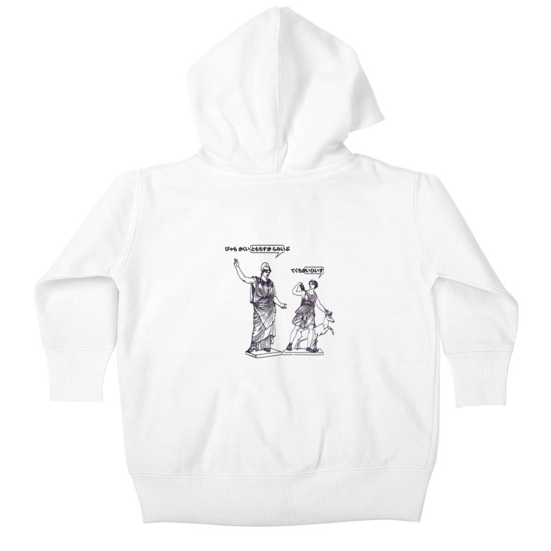 GODDESS STATUS 2.0 Kids Baby Zip-Up Hoody by gasponce